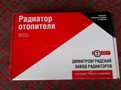 Радиатор печки ДААЗ