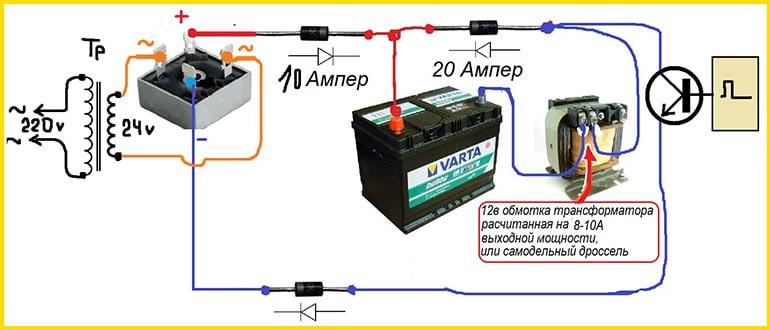 зарядник для аккумулятора автомобиля схема