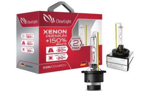 Clearlight Xenon Premium +150%
