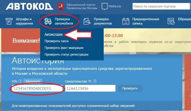 онлайн-сервисы