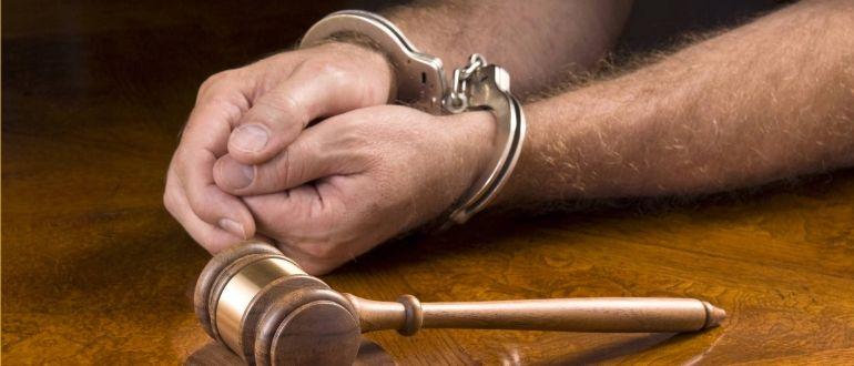 наказание за отсутствие прав