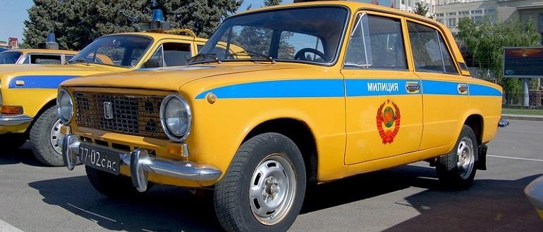 Автомобиль ВАЗ 21019 Аркан
