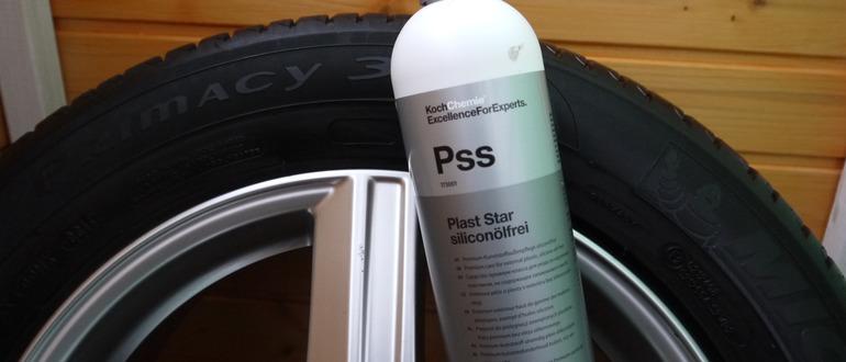Средство по уходу за резиной и пластиком Koch Chemie PLAST STAR siliconolfrei