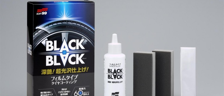 Покрытие для шин Soft99 BLACK BLACK