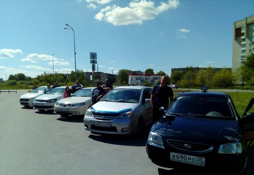 Автошкола Чемпион в Санкт-Петербурге