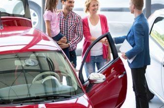 Программы покупки автомобиля со скидкой от государства