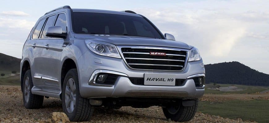 Лучший китайский автомобиль great wall haval h9