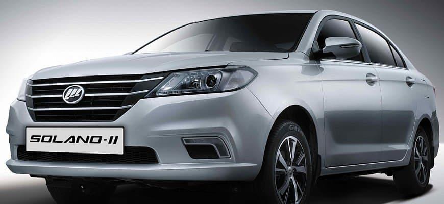 Лучший китайский автомобиль lifan solano