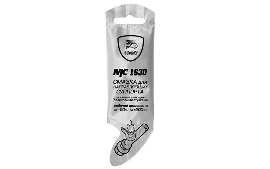 Mc 1630
