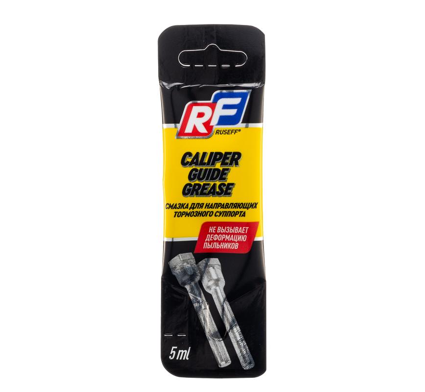 Ruseff caliper guide grease