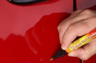 Карандаш для удаления царапин с автомобиля