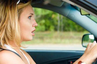 Самые безопасные машины для женщин 1
