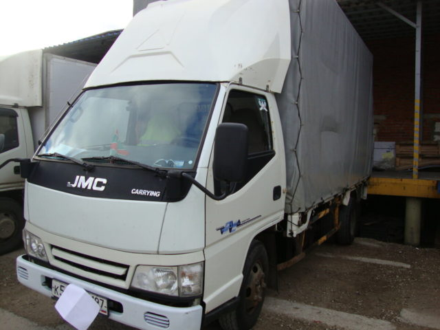 Jmc carrying 1051